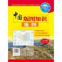 中国版图知识地图-2017