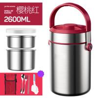 保温饭盒提锅2/3层长大容量保温桶便当盒真空304不锈钢