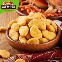 【三只松鼠_蟹香蚕豆205gx2袋】办公室炒货蚕豆蟹黄味