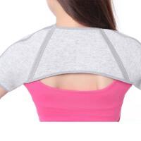 夏季女空调睡觉肩膀运动护肩男护双肩护颈护肩带篮球护具 L 肩宽48-55
