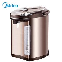 美的(Midea)电热水瓶 304不锈钢电水壶 5L容量 多段温控电热水壶 双层彩钢烧水壶 PF704C-50G