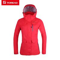 探路者外套 秋冬户外女式御寒保暖旅行外套TAEC92941