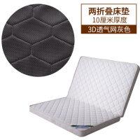 天然椰棕床垫1.5床1.8m床1.2床棕垫床垫硬棕折叠经济型儿童硬床垫