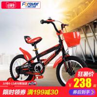 儿童自行车3岁宝宝脚踏车2-4-6-8岁男女小孩单车小学生山地车