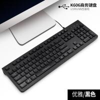 2018新款 K606巧克力商务键盘 游戏家用台式电脑键盘静音无声笔记本外接usb 官方标配