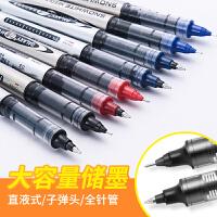 白雪直液式走珠笔速干子弹头中性笔0.5mm学生考试用巨能写全针管式黑红色碳素速干笔签字水笔商务办公用