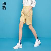 【每满200减100 多买多减】初语2018夏季新款 欧美风时尚短裤大口袋纯色中腰直筒四分休闲裤