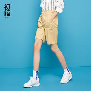 【7.23清仓大促 满1000减700】初语2018夏季新款 欧美风时尚短裤大口袋纯色中腰直筒四分休闲裤