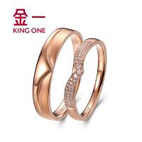 金一珠宝 18K玫瑰金钻石情侣对戒男女款求婚结婚订婚钻石戒指需定制
