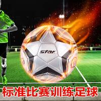 世达足球 PVC机缝 SB8605C-09