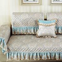 欧式沙发垫三件套 简约现代布艺防滑沙发垫 四季通用 怡晨 水蓝