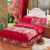 床罩床裙四件套纯棉加厚磨毛婚庆大红被罩套1.8/2.0m床品双人