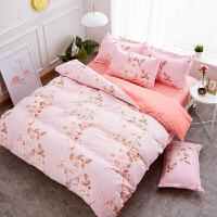 简约床上四件套纯棉1.8m2.0米被套三件套全棉被罩1.5m床单人4 粉红色 粉黛佳人