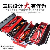 工具箱大号三层铁皮手提式车载铁箱子多功能组合