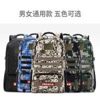 迷彩双肩包男女军迷旅行背包户外登山包大容量行李包战术背包书包