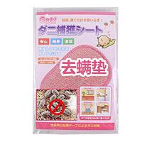去螨贴 螨虫贴 日本进口原料去螨虫吸螨贴 杀螨虫 家用床上沙发除螨贴 床上用品 日本进口药粉