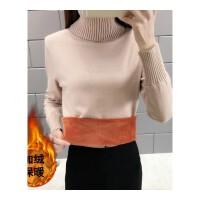 内搭高领加绒加厚针织打底衫2018秋冬新款韩版长袖修身毛衣女保暖