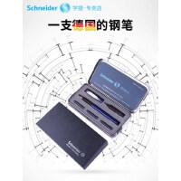 德国进口施耐德Schneider钢笔学生用礼盒装bk600练字书法成人小学生*进口墨囊钢笔