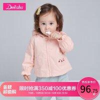 【2件2折价:55.2】笛莎童装女童宝宝外套2019秋装新款婴儿外衣儿童洋气纯棉外套开衫