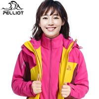 【520告白季直降售卖】PELLIOT/伯希和 女士冲锋衣 户外三合一两件套冲锋衣 登山服风衣外套