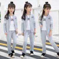 女童秋装套装2018新款13岁小女孩三件套儿童运动服韩版中大童潮衣 120cm(120cm【尺码偏小建议拍大一码 不
