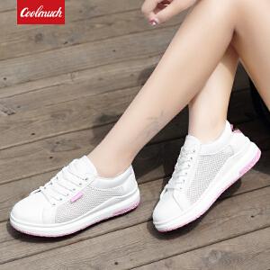 【满100减50/满200减100】Coolmuch女板鞋轻便镂空透气百搭系带小白鞋女生松糕底休闲板鞋QF816