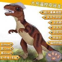 儿童大号电动恐龙玩具霸王龙走路会下蛋仿真动物遥控3-6岁男孩女