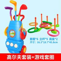 儿童高尔夫球杆套装玩具宝宝户外子运动玩具 儿童球类玩具