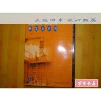 【二手旧书85成新】建筑模板与脚手架研究及应用 /糜嘉平 中国建筑工业出版社