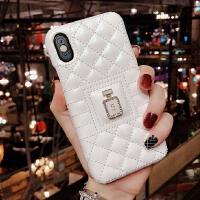 欧美大气iphonexsmax手机壳女款苹果XR保护套时尚6/6splus皮套8plus个性创意7p 菱格小羊皮香水