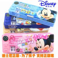 小学生文具盒双开多功能迪士尼塑料笔儿童铅笔盒盒男女童韩国可爱