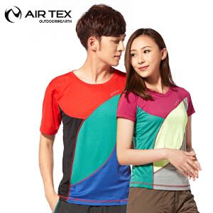 AIRTEX英国亚特夏季新款 户外男女速干衣 排汗短袖圆领速干T恤
