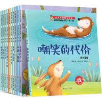 全10册爸爸的无敌披萨 大白生气了 走滑雪去儿童经典绘本系列3-6岁儿童读物睡前故事书儿童情绪管理与性格培养
