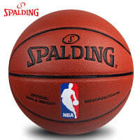 斯伯丁篮球 青少年5号球-彩色运球人系列篮球 74-673Y