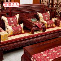 家居红木沙发垫中国风布艺沙发坐垫茶几布抱枕