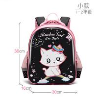 小学生书包 3-6三年级儿童背包6-12周岁双肩包 1-3年级