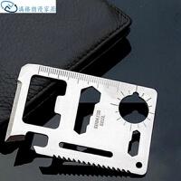 户外野营多功能不锈钢卡刀工具卡救生卡便携折叠片刀 双齿 白色