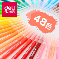 得力软头水彩画笔 套装 初学者 手绘 儿童学生用36色水彩笔48色可水洗水彩画笔幼儿园绘画彩色笔