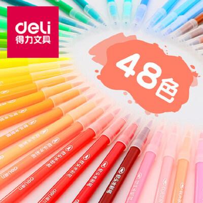 得力软头水彩画笔 套装 初学者 手绘 儿童学生用36色水彩笔48色可水洗水彩画笔幼儿园绘画彩色笔 软头水彩笔