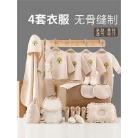 0-3个月春秋款婴儿衣服宝宝用品婴儿衣服棉夏季婴儿礼盒套装