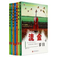 (28册) 彩图版.最受读者喜爱的散文精粹   中国名家经典散文作品  青少年成人适读