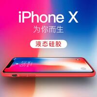 苹果6splus手机壳iphone XS max6/7/8 plus防摔X同款6s液态硅胶XR全包p 苹果XS MAX