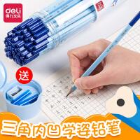 得力小学生铅笔2比hb儿童幼儿园2b铅笔批发素描考试涂卡专用笔学习用品正品无毒2h带橡皮擦的铅笔套装文具