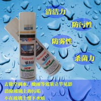 索耐 汽车玻璃净化剂 酸雨清洁剂空调水油污水印痕迹清洗剂