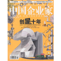 Time out 中国企业家(2010年11期 总第363期)