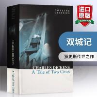 双城记 英文原版小说 A Tale of Two Cities 查尔斯狄更斯 正版进口柯林斯文学小说 Collins C