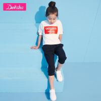 【3折价:75】笛莎儿童半袖夏T恤套装2019夏装女童短袖童装夏运动装两件套