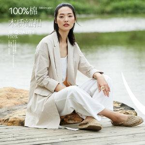 [AMII东方极简] JII东方极简 2018新款春装大码休闲中长款社会棉西装外套女