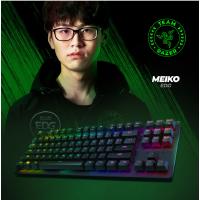 雷蛇 Razer 猎魂光蛛竞技版 线性光轴 机械键盘 有线键盘 游戏键盘 87键 RGB幻彩 电竞 黑色