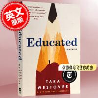 预售 受教:回忆录 教育改变人生 英文原版 Educated: A Memoir by Tara Westover 塔